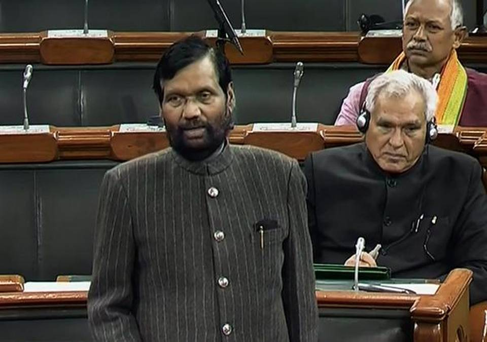 lok-sabha-clears-amended-consumer-protection-bill