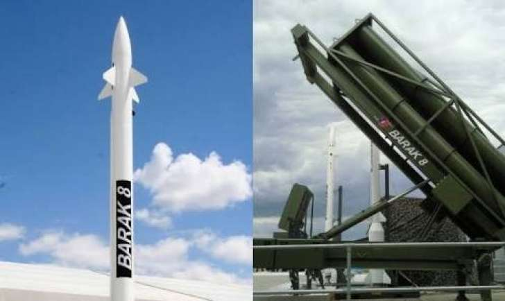 iai-bel-sign-777-mn-deal-on-missiles