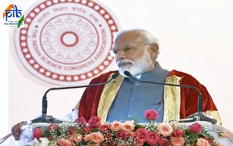 pm-inaugurates-107th-edition-of-indian-science-congress-in-bengaluru