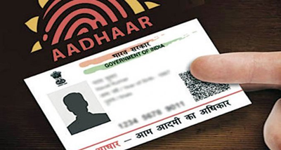 aadhaar-mandatory-to-get-benefits-under-scheme-for-civilian-victims