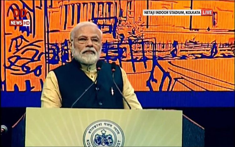 pm-modi-launches-projects-worth-600-crore-rupees-on-150th