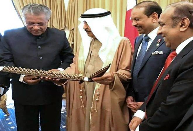 bahrain-to-widen-cooperation-with-kerala