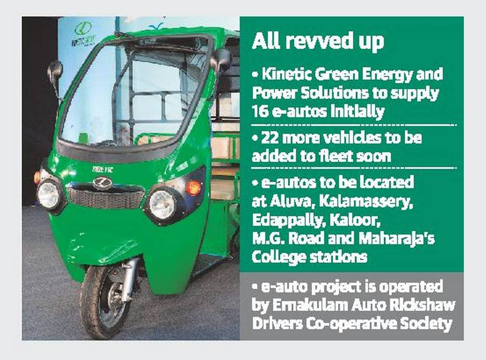 e-autos-to-hit-kochi-roads-today