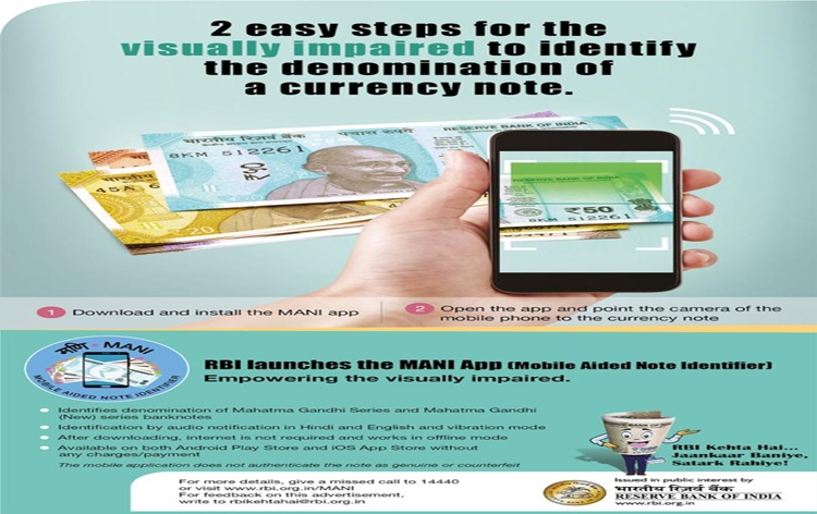 rbi-launches-app-to-help-visually-impaired-persons-to-identify