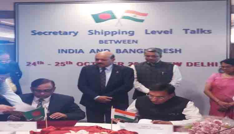 india-bangladesh-sign-agreements-to-boost-waterways-connectivity