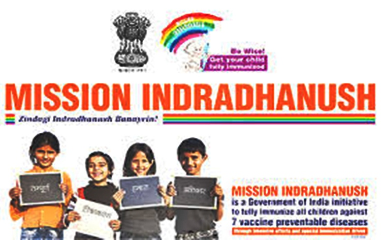 2nd-round-of-intensified-mission-indradhanush-2-begins