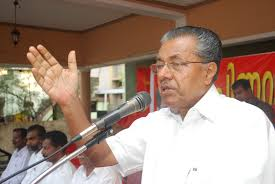 kerala-budget-government-plans-to-attract-major-investment