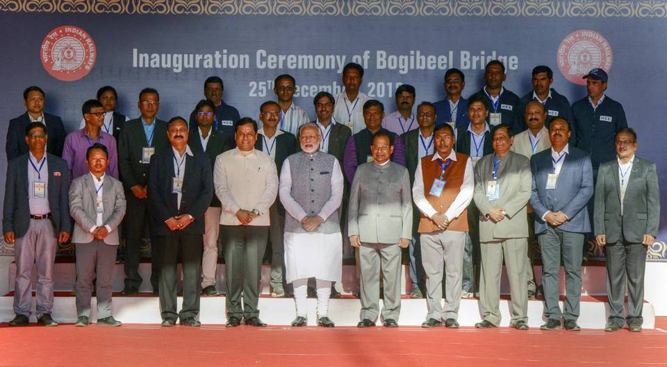 narendra-modi-inaugurates-bogibeel-rail-cum-road-bridge