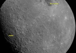 isro-releases-first-moon-image-captured-by-chandrayaan-2