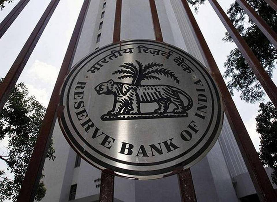 government-directions-to-rbi-under-section-7-unlikely
