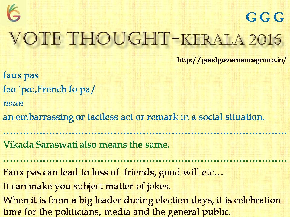 todays-vote-thought-kerala-2016